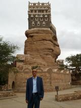 عبدالرحمن عفيف احمد الحيمي