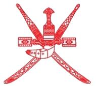 وزارة الصناعة والتجارة - سلطنة عمان