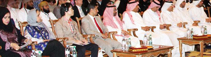 المؤتمر الخليجي الأول لكفاءة المختبرات