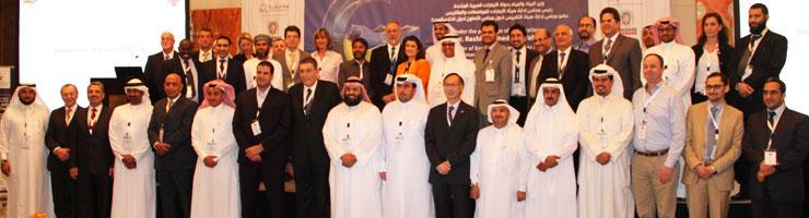 المؤتمر الخليجي الثاني لكفاءة المختبرات