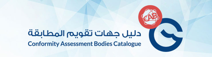 Conformity Assessment Bodies Catalogue