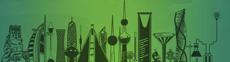 المؤتمر الخليجي الخامس لكفاءة المختبرات