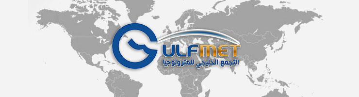 التجمع الخليجي للمترولوجيا