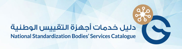 National Standardization Bodies Services Catalogue