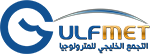 GulfMet -Gulf Association of Metrology