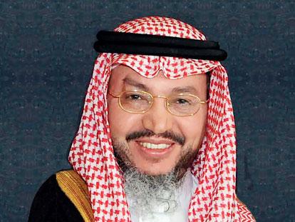 معالي الأستاذ نبيل بن أمين ملا