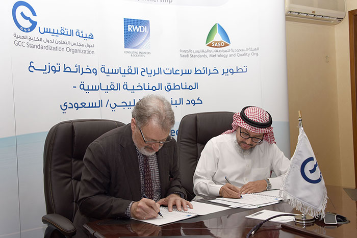 GSO and RWDI sing a contract to develop wind speed and climatic zones Maps – Building Code (Gulf/Saudi Arabia)