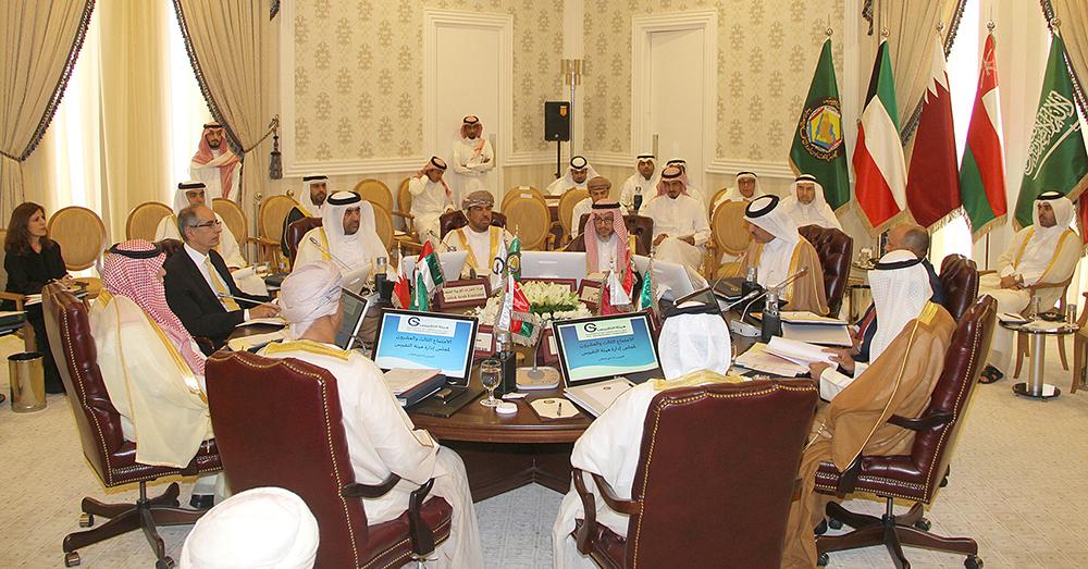 GSO Council