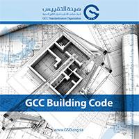 GCC Building Code