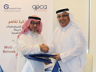 GPCA and Gulf Standardization Organization sign MoU to collaborate on world-class GCC standards