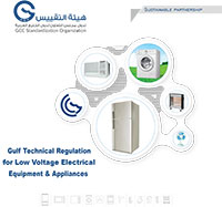 Gulf Technical Regulations