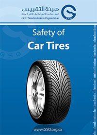 Safety of Car Tyres