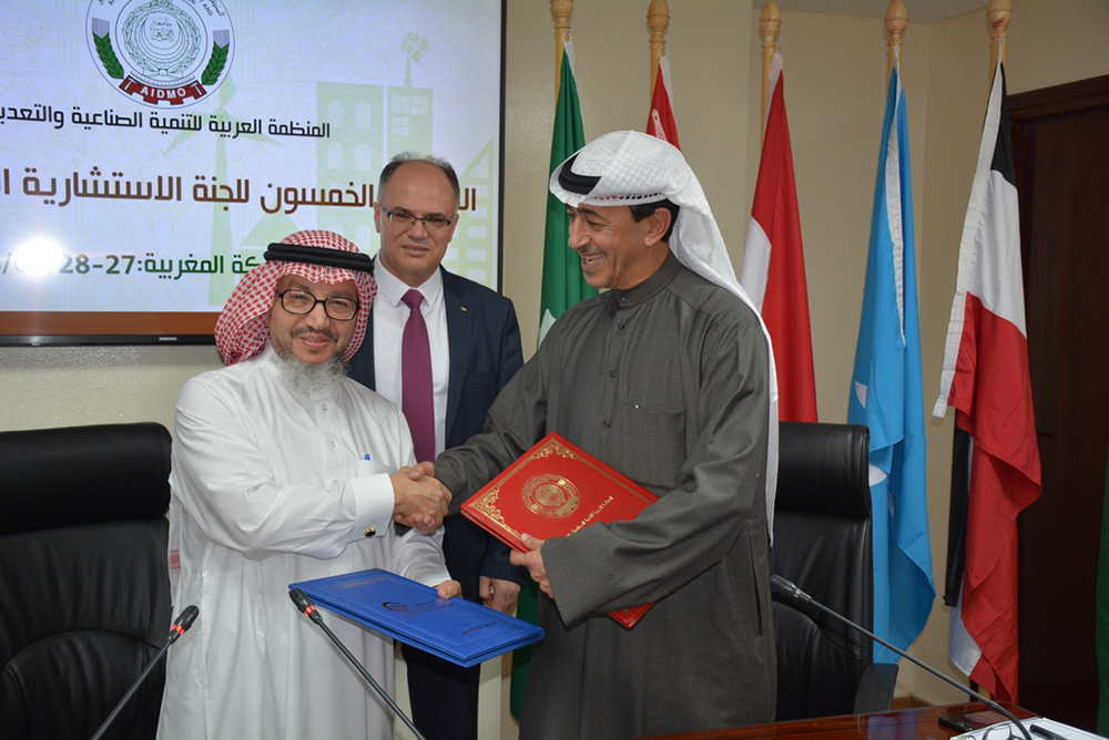 Signing a memorandum of understanding between the GSO and the AIDMO