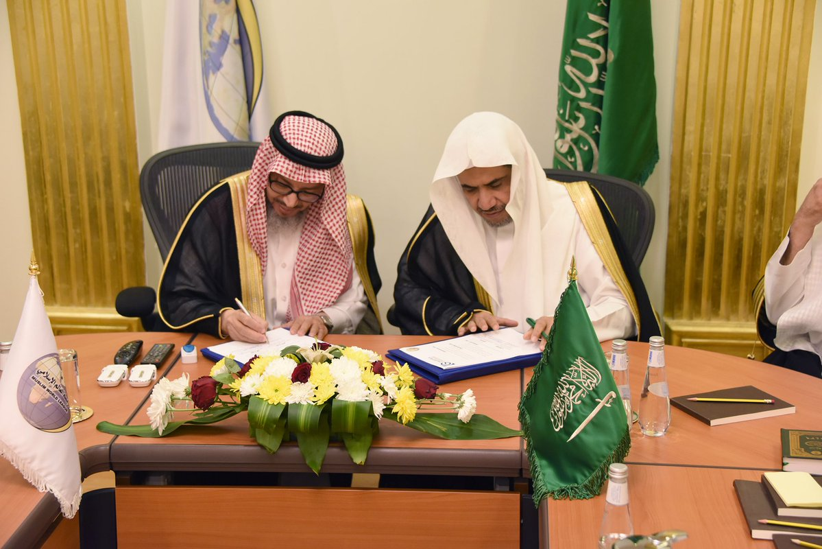 GSO Signs an MoU with the Muslim World League
