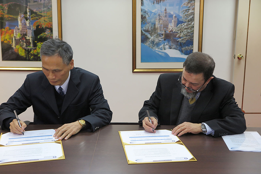 GSO signs a 2017 roadmap with the Taiwan Bureau of Standardization, Metrology and Inspection (BSMI)