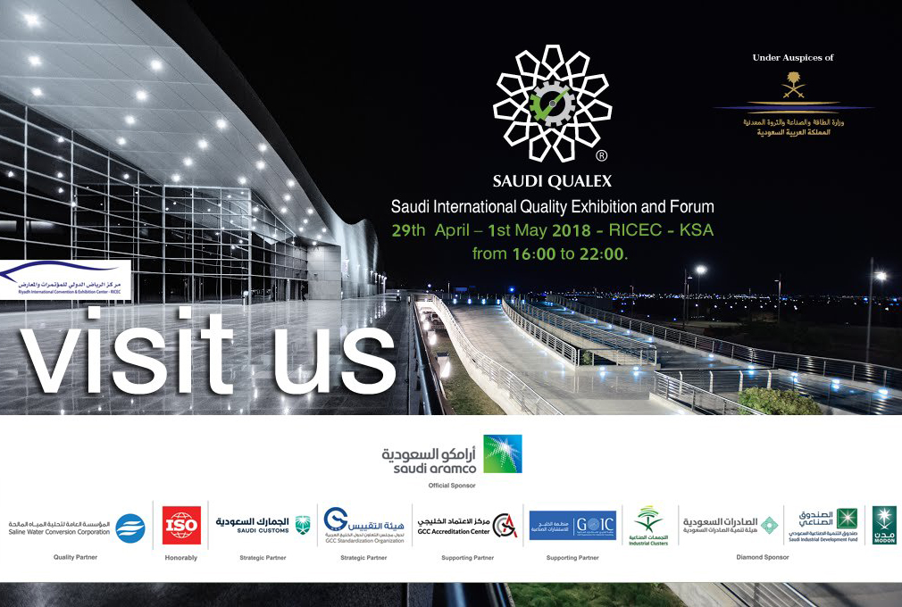The exhibition and the second Saudi International Quality Forum (Saudi Qualex)