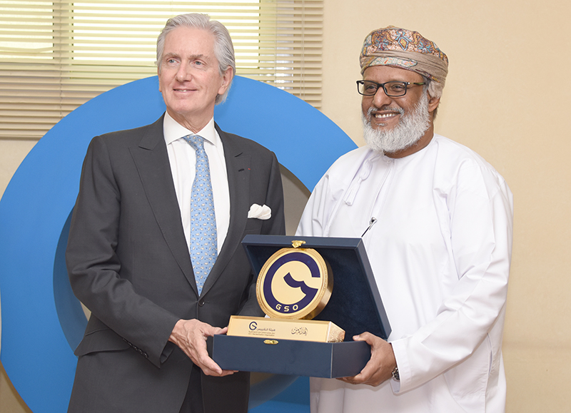 GSO Welcomes the French Ambassador to the Kingdom of Saudi Arabia