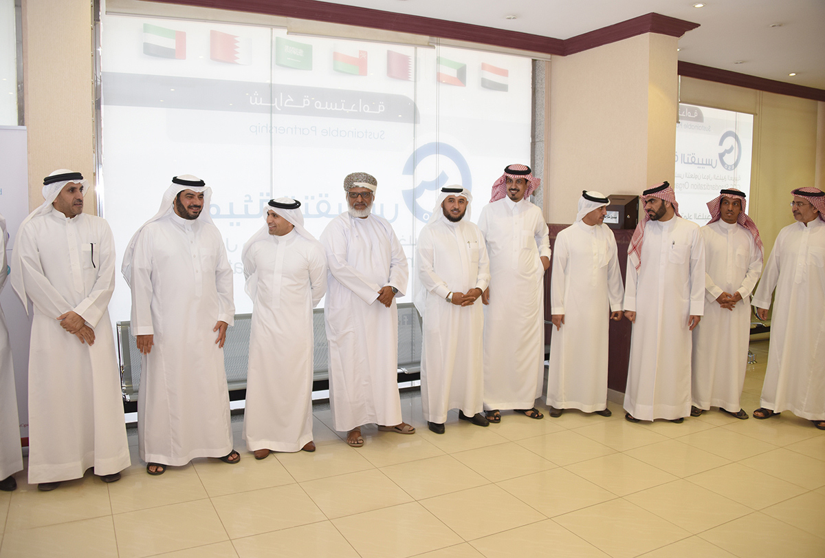 The Standardization Organization is Holding an Eid Celebration for its Employees