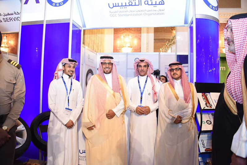 Prince Khalid bin Sultan Al-Abdullah Al-Faisal Visits GSO's Booth in LAKY ALKIADA FORUM AND EXHIBITION
