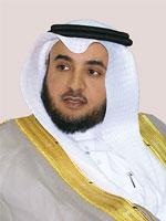 Saud Rashed AL ASKAR