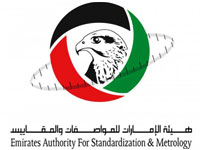 Emirates Authority for Standardization and Metrology
