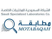 MOTABAQAH