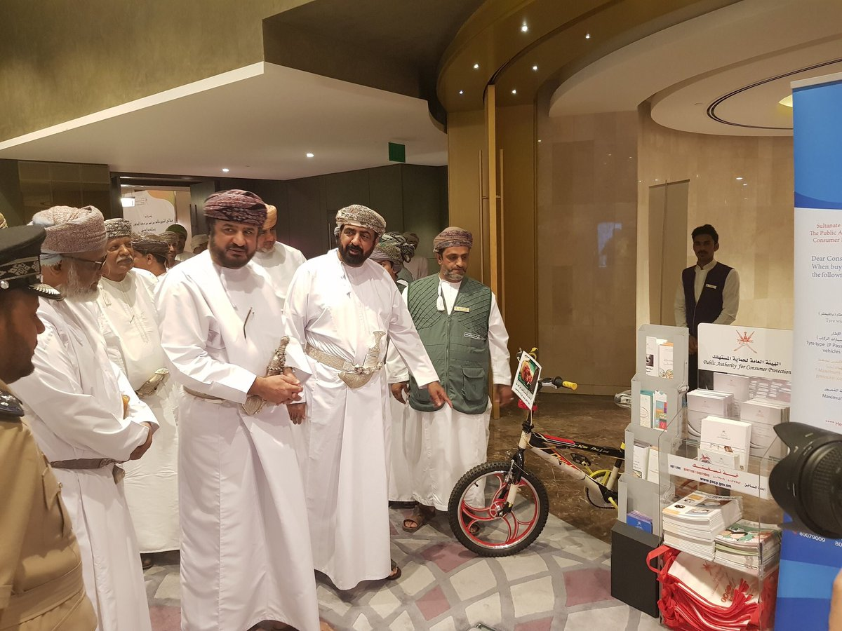 GSO Participates in a seminar of Vehicles RECALL in Sultanate Oman