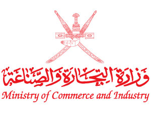 Ministry of Commerce & Industry, Sultanate of Oman