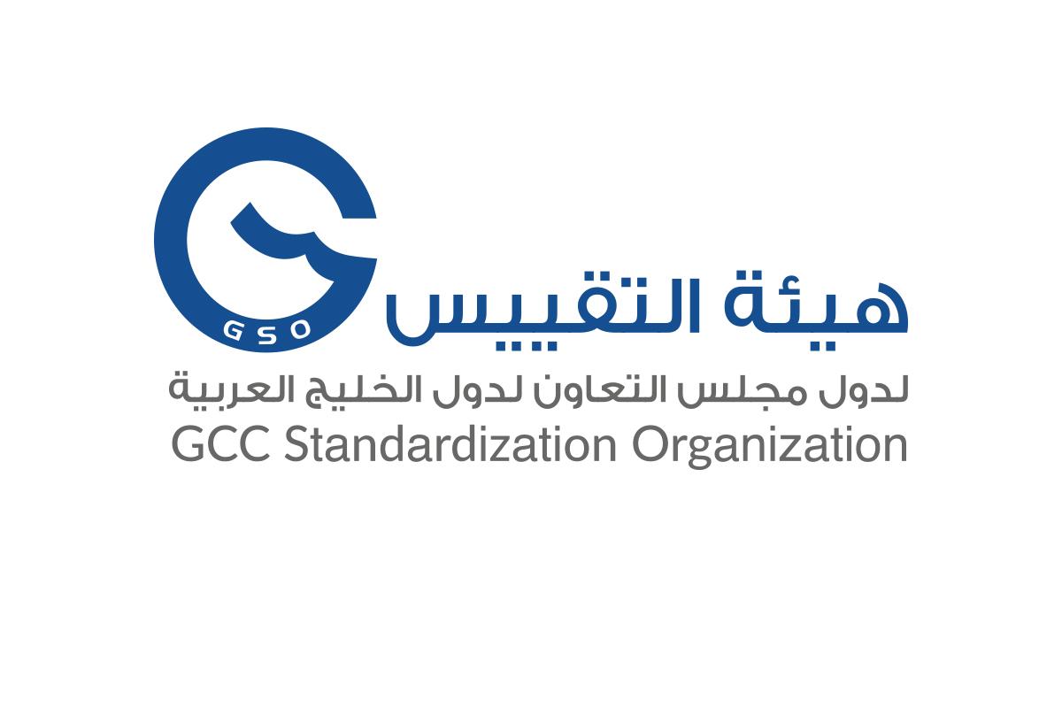 Home - GCC Standardization Organization