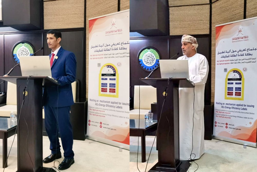 Introductory Meetings on the Implementation of Energy Efficiency Label for AC's in Oman