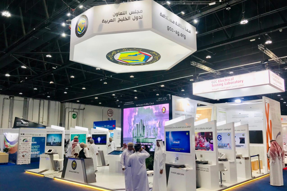 GSO Participates in the Exhibition for the 24th World Energy Congress