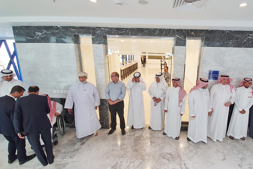 GSO Celebrates Eid Al-Adha with its Employees