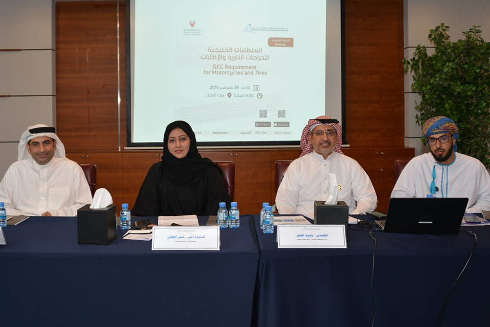 GSO Participates in Motorcycle and Tire Requirements Seminar in Bahrain