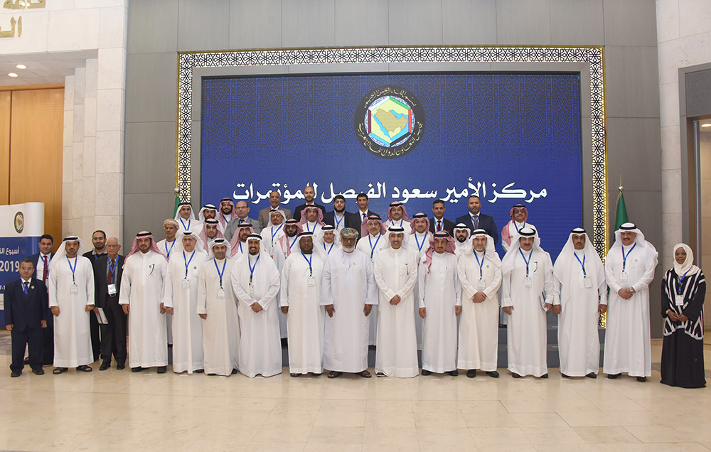 GSO Organizes Gulf Standardization Week 2019