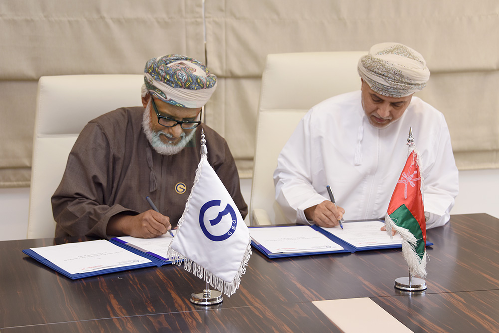 GSO signs a contract to operate the Standards Store with the Ministry of Trade and Industry, Sultanate of Oman