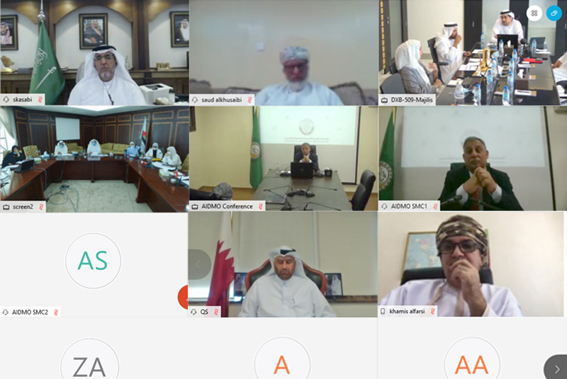 GSO Technical Council held its 44th meeting virtually