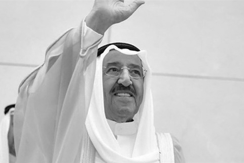 GSO President condoles the Kuwaiti Minister of Trade and Industry on the death of the Emir of Kuwait