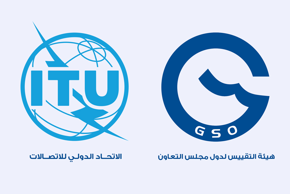 GSO gets membership of the ITU
