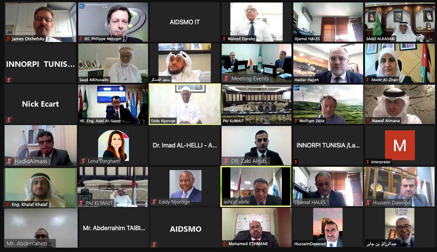هيئة التقييس تشارك في الاجتماع الـ (55) للجنة العربية العليا للتقييس