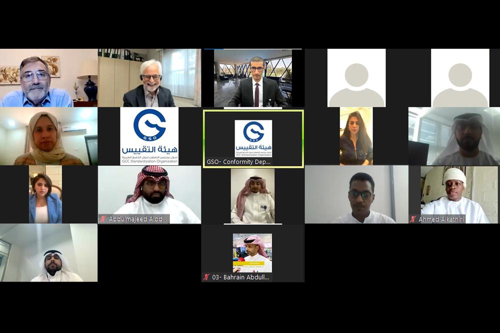 هيئة التقييس تعقد برنامجاً تدريبياً حول مسح الأسواق للمنتجات الحاملة لشارة المطابقة الخليجية