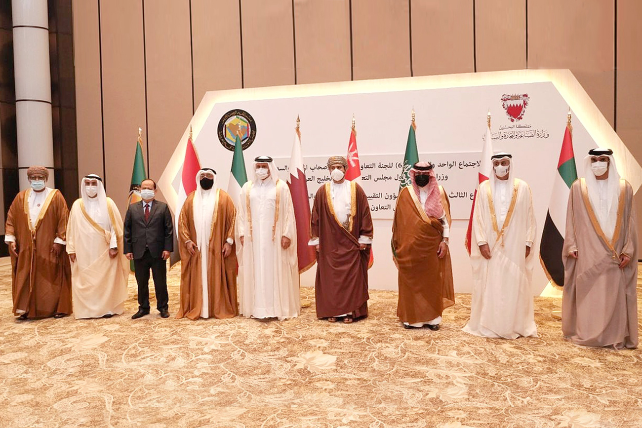 The Ministerial Committee for Standardization Affairs held its Third Meeting in Manama